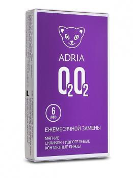 Контактные линзы Adria O2O2 (6 линз)