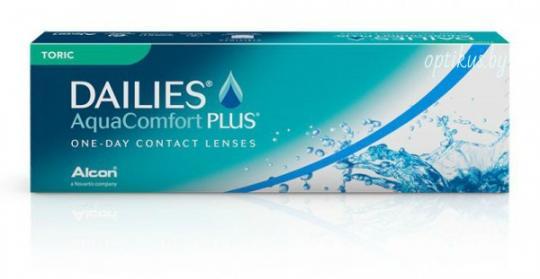 Распродажа Dailies Aqua Comfort Plus